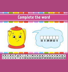 Complete words cipher code learning vector