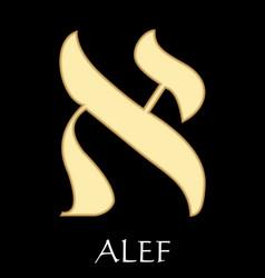 Hebrew letter alef first letter hebrew vector