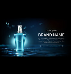 Cosmetic pump bottle mockup banner beauty product vector