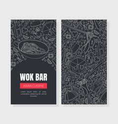Work bar asian cuisine card flyer template menu vector