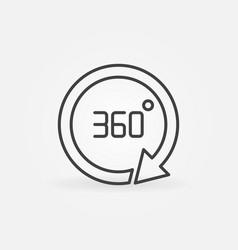360 degrees rotation concept icon vector