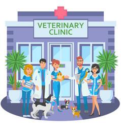 Cartoon group of joyful veterinarians with pets vector