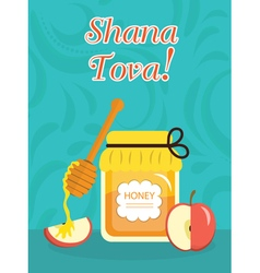 Greeting card for the Jewish New Year Rosh Hashana vector