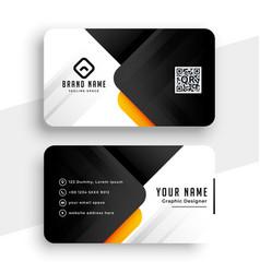 Modern professional business card template design vector