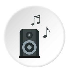 portable music speacker icon circle vector image