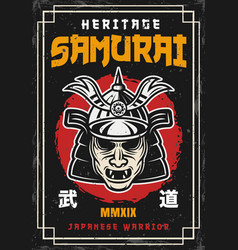 Samurai mask vintage colored japanese style poster vector