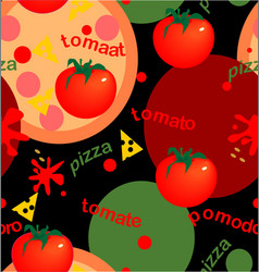 tomatoes and pizza vector image
