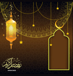 Ramadan kareem or leyletul qadr poster or greeting vector