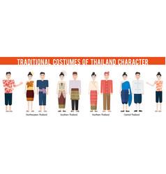 set cartoon characters vector image