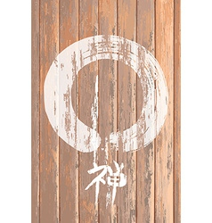 Zen circle vintage wood background vector