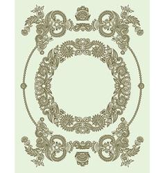 hand draw ornate vintage frame vector image vector image