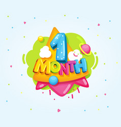 1 month baby vector image