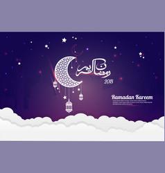 Beautiful 2018 holy ramadan mubarak background vector