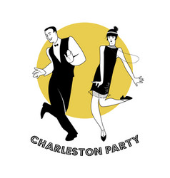 Charleston partyii vector