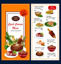 czech cuisine dishes menu vector image