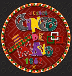 Design in circular ornament 3 on mexican theme vector