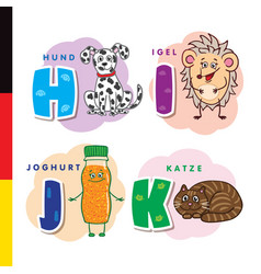 Deutsch alphabet dog hedgehog yogurt cat vector
