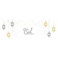 Eid al adha mubarak festival banner vector