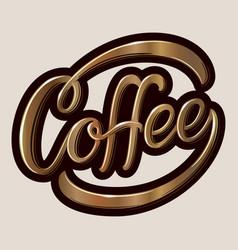 hand drawn volumetric lettering coffee elegant vector image