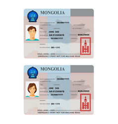Mongolia visa passport sticker templates vector