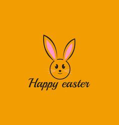 happy easter rabbit in background vector image