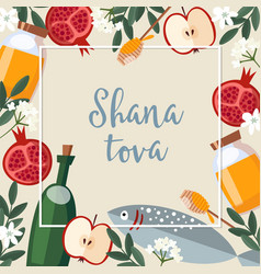 Shana tova greeting card jewish new year rosh vector