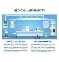 Medical laboratory interior vector