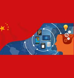China it information technology digital vector