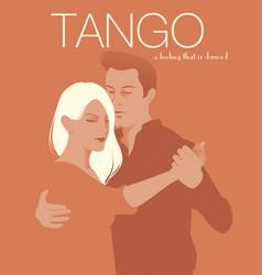 couple dancing in the dark-03 vector image