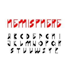 Set font hemisphere vector