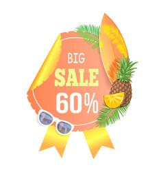 Big sale season promotion banner card vector