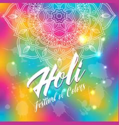 holi banner card invitation for colors festival vector image