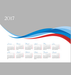 template of 2017 calendar on gray background vector image
