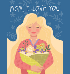 cute mothers day greeting card from a child vector image