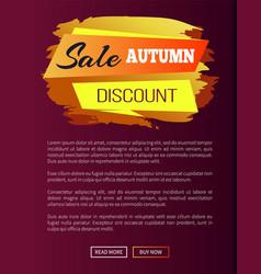 sale autumn discount label vector image
