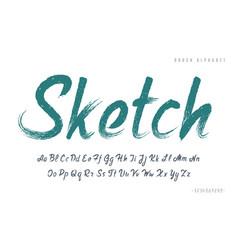 stylish painted a brush uppercase vector image