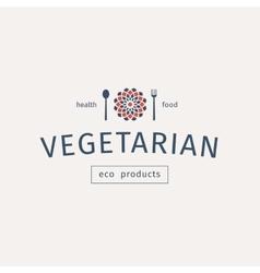 Vegetarian Food Emblem vector image vector image