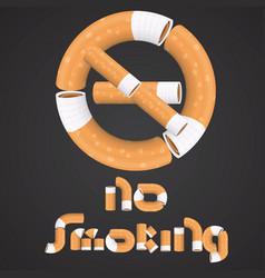 no smoking 2 vector image
