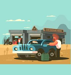 roadside repair car service vector image vector image
