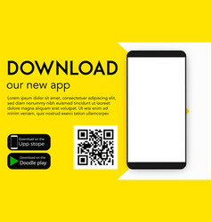 download our new mobile app vector image