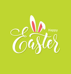 easter lettering with bunny ears vector image