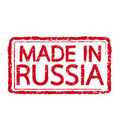 Made in russia stamp text vector