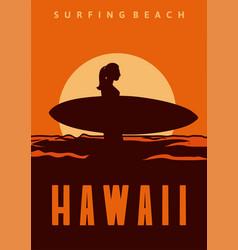 surfing beach hawaii poster design woman vector image