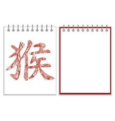 Spiral notebook with red monkey hieroglyph vector