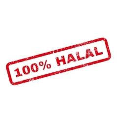 100 Percent Halal Text Rubber Stamp vector