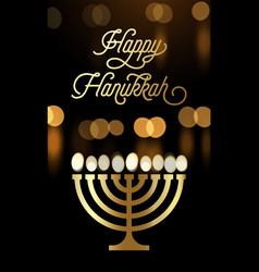 happy hanukkah greeting card menorah candle vector image