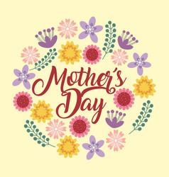 mothers day card vector image