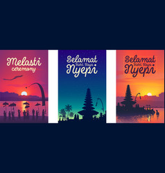 Balinese new year melasti ceremony and nyepi vector