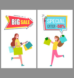 Big sale and special offer only for womens goods vector