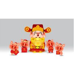chinese god of wealth year of the pig with vector image